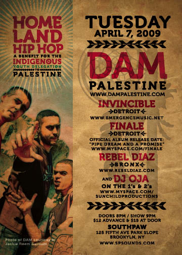 Homeland Hip-Hop - A Benefit for the Indigenous Youth Delegation to Palestine