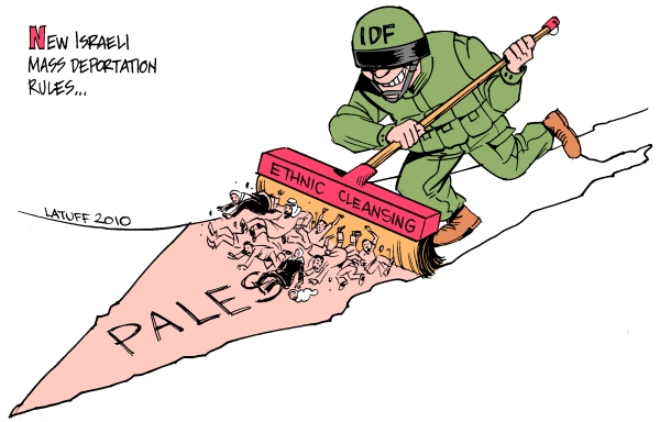 http://www.artistsagainstapartheid.org/wp-content/uploads/2010/04/Latuff_ethnic-cleansing600.jpg